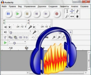 Download Audacity 2017 Latest Version