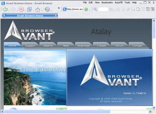 Download Avant Browser 2018 Latest Version