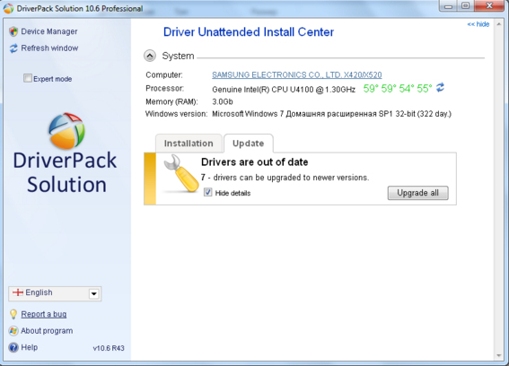 Download DriverPack Solution Online Latest Version