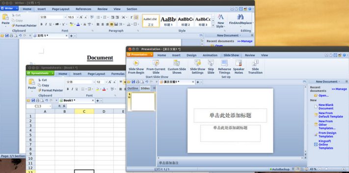 Download WPS Office Personal Free Latest Version