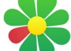 Download ICQ 10.0 Build 12207 Latest Version