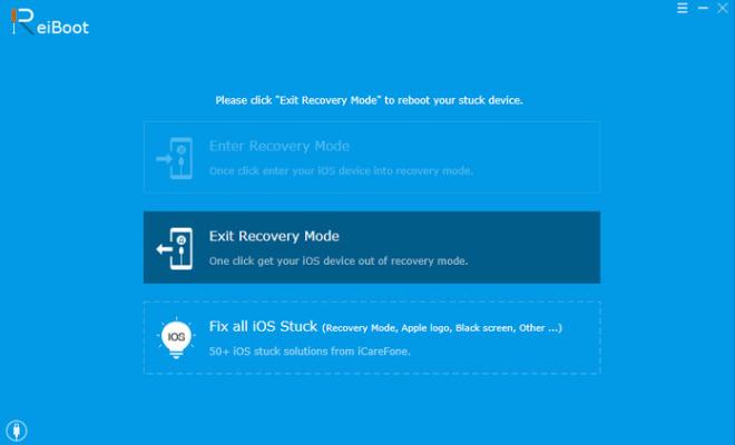 Download Tenorshare ReiBoot 6.9.3.0 Latest Version