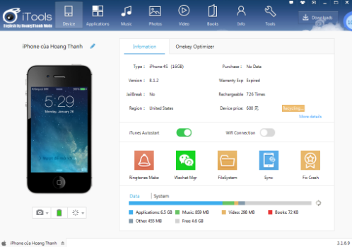 Download iTools 4.4.0.5 App Latest Version
