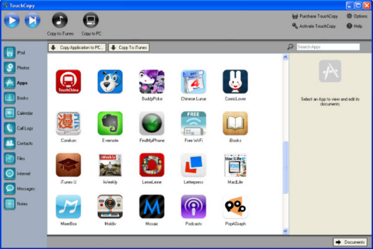 TouchCopy 16.39 Download Latest Version